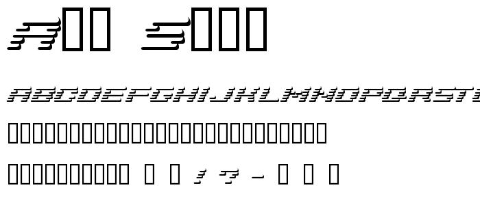 Add Shad font