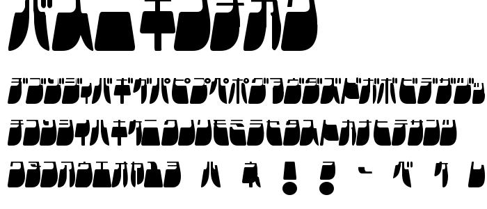Frigkatl font