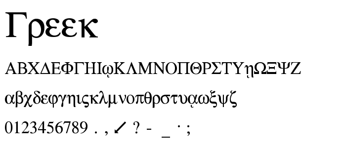 Greek Free Font Download - Font Supply