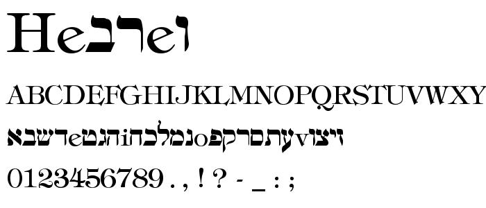 Hebrew font