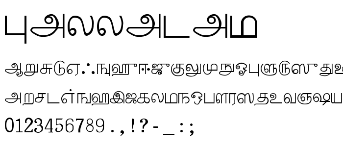 Palladam font