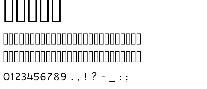 Raavi font